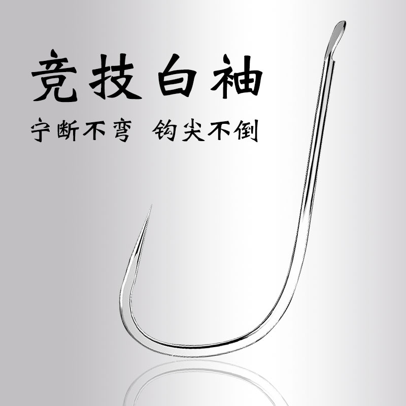 Competitive white-sleeved barbed fishing hook imported from Japan Carassius auratus tilapia fishing tackle bulk sleeve hook