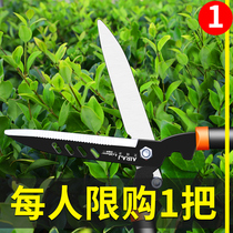 Horticultural big scissors garden flower cutting flowers trimming flowers cutting wood mowing lawn hedges cutting strong mowing branches