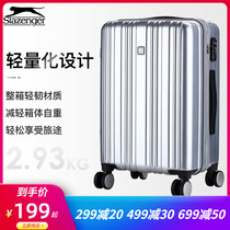 20 Student Portable Pole Box Female Boarding Box Universal Wheel Travel 26-inch Large Capacity Luggage Box Male Password Box 24