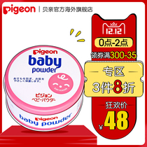 Bei Baby powder newborn baby to rashes natural moisturizing Four seasons with skin care prickly heat Powder official flagship store