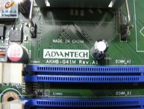 Research Hua Akmb-g41 Industrial Control motherboard AKMB-G41MF-00A1E industry motherboard Control Board