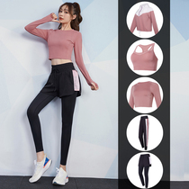 Yoga dress femininity sports professional high-end tights gym autumn winter net red fashion morning running suit