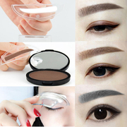 South Korea lazy seal waterproof anti sweat eyebrow eyebrow does not fade synophrys beginners thrush artifact genuine