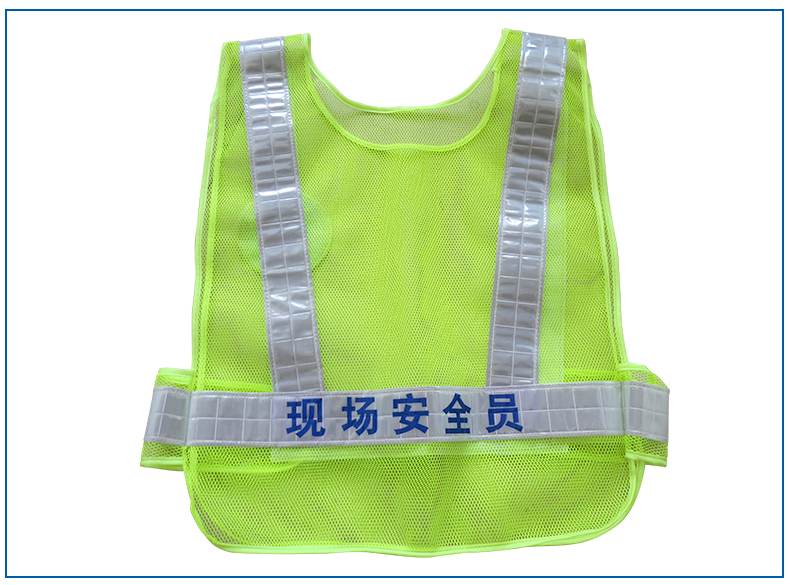 Zhongbao Electric Safety Officer Warning Construction Reflective Vest Work In Charge Cotton Fabric Reflective Tank Power