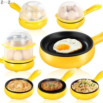 Steak frying pan electric frying pan plug in small frying pan automatic power omelette small non-stick frying pan plug in