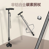 Ding excellent old man crutches carbon fiber turn crutches telescopic multifunctional light anti-slip cane old four-legged stick