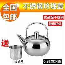 Outdoor kettle exquisite pot camping coffee pot teapot stainless steel small kettle camping kettle
