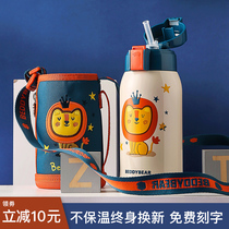 South Korean cup bear childrens insulation cup with straw two kettles for boys and girls baby portable water cup