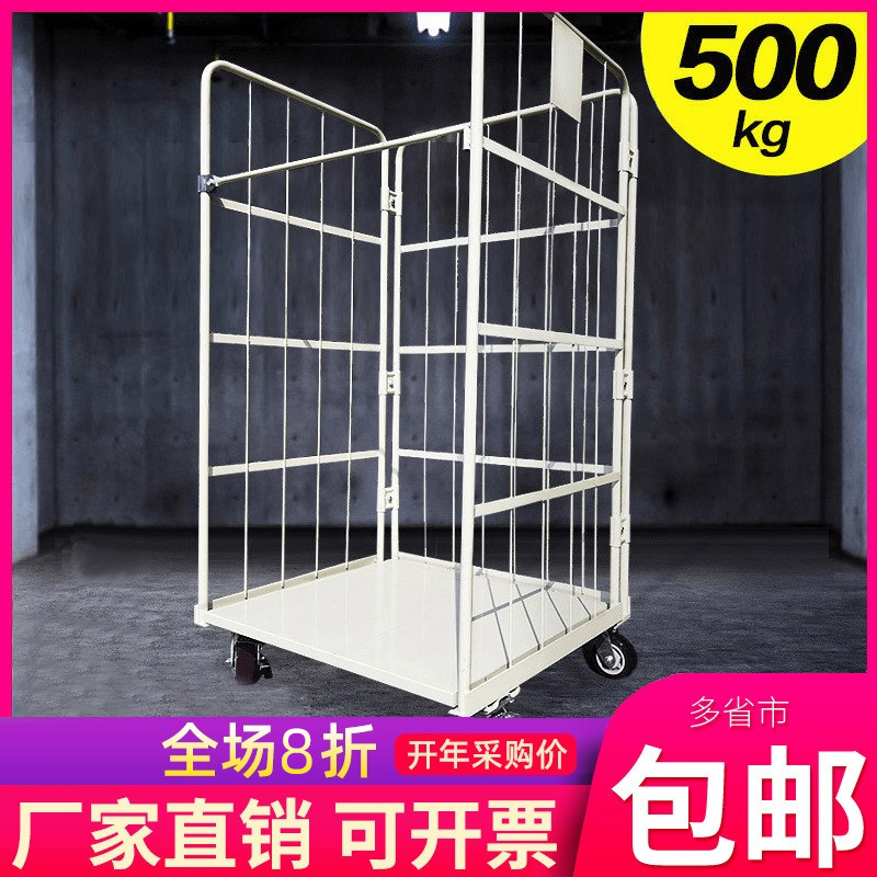 Imperial ball logistics turntable folding mobile storage cage supermarket factory handling truck manufacturer special price