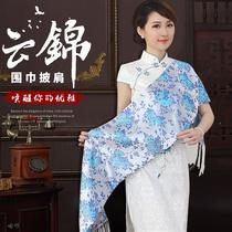 Nanjing yunjin шарф китайский ветер традиционные особенности ремесла вышивка подарок для иностранных подарков 520 подарок
