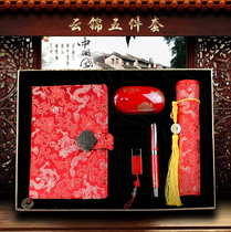 Nanjing specialty Yunjin notebook set to send foreigners Chinese wind business gifts Chinese elements notebook