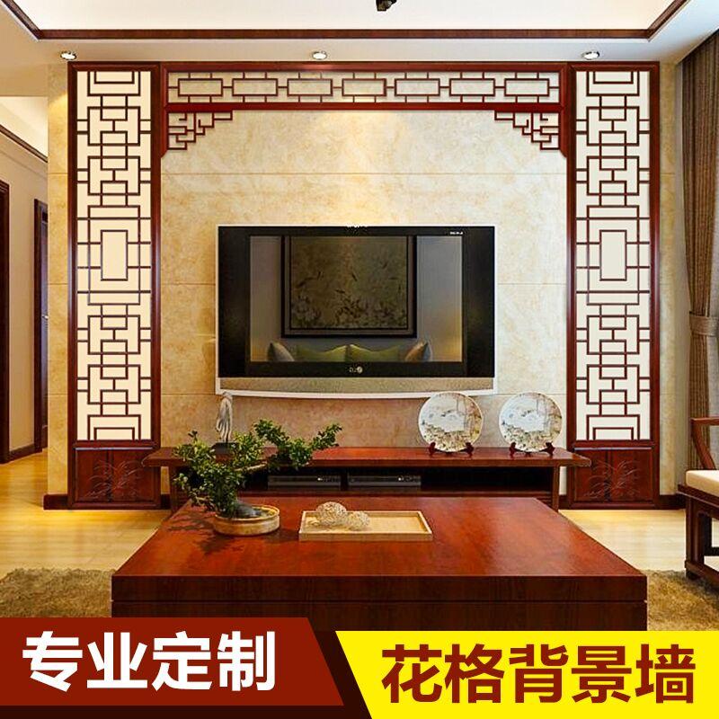 Dongyang bois sculpté en bois massif grille de fleurs creuses nouvelle peinture murale chinoise de fond de fond écran de décoration décorative sculpture antique