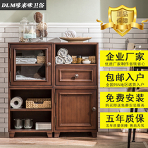Solid wood bathroom side cabinet bathroom cabinet American-style waterproof storage storage floor storage cabinet narrow cabinet combination