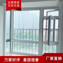 Нанкин Хэфэй Ханчжоу Шанхай добавил самоустановленный молчание двухслойный PVB клип клей трехслойный вакуумное стекло звуконепроницаемые окна