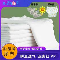 Diapers cotton newborn baby supplies meson diapers can wash winter diapers cotton gauze diapers