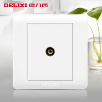Delixi socket 86-Type cable closed-circuit television socket panel home concealed digital TV TV socket White