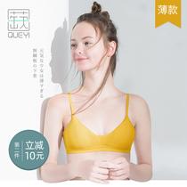 蒛 a bra girl Japanese underwear female non-rimmed student Junior High School Girl big chest small bra thin paragraph