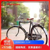 Old Shanghai Phoenix 26 28 inch traditional vintage vintage retro pole brake men and women light pound heavy load bike