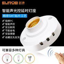 Умный акустооптический переключатель светлое основание индукции задержки акустооптический переключатель коридор Сид энергосберегающий домочадец голова лампы э27 винт