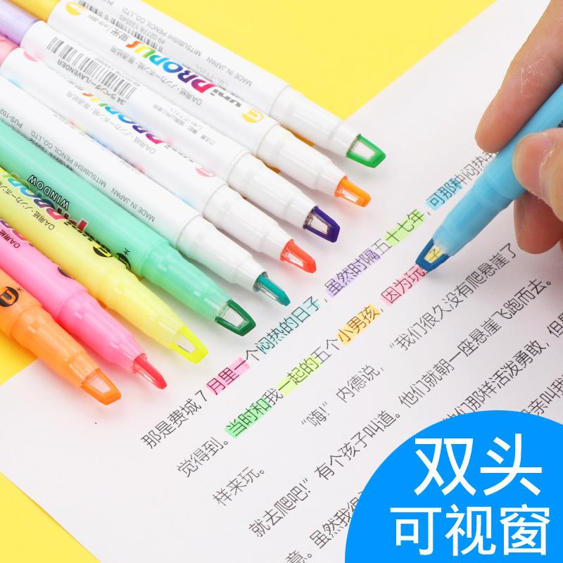 Bút nhớ dòng