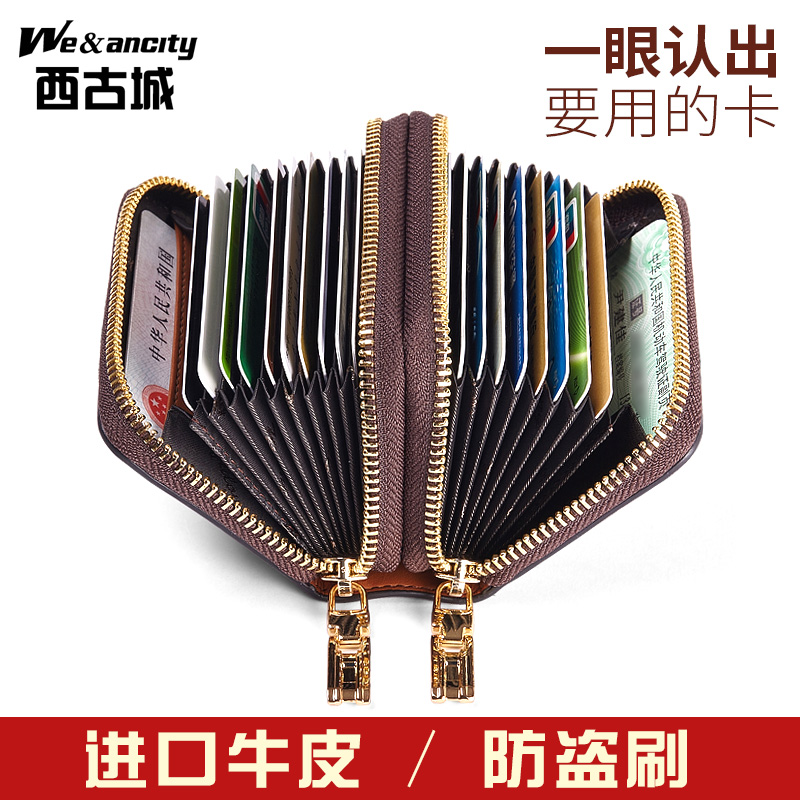 Anti-theft Brush Anti-Degaussing Card Bag