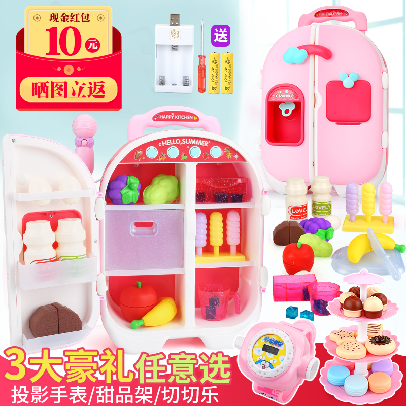 Talking Children's Toy Refrigerator Large Simulated Double-door Kitchen