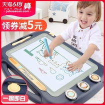 Super large childrens drawing board Magnetic writing board Color children toddlers 1-3 years old toy baby doodle board
