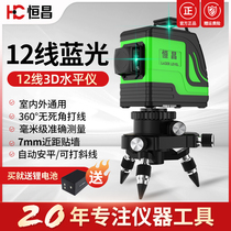 Hengchang 12-ligne green light paste wall instrument 8-line horizontal instrument de haute précision automatique laser infrarouge caster