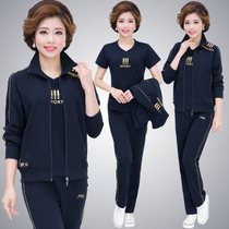 Middle-aged and elderly womens spring and autumn coat 2021 new autumn winter middle-aged mother autumn sportswear suit suit large size jacket