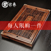 Yunsen solid wood tea tray home kung fu tea set simple small tea table tea sea tea tray water storage tray mini teahouse