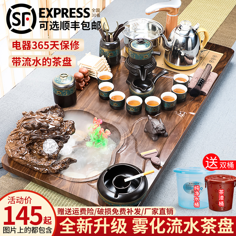 Yunsen purple sand kung fu tea set set home a set of simple teapot fully automatic solid wood tea tray tea ceremony teacout teacout