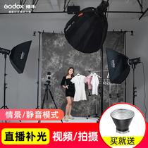 Shen Niu SL150W II second generation LED fill light video shooting soft light Taobao live portrait beauty photography light