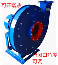 9-19 high pressure fan high pressure centrifugal fan material conveying blast chip exhaust ventilation three-phase 380V