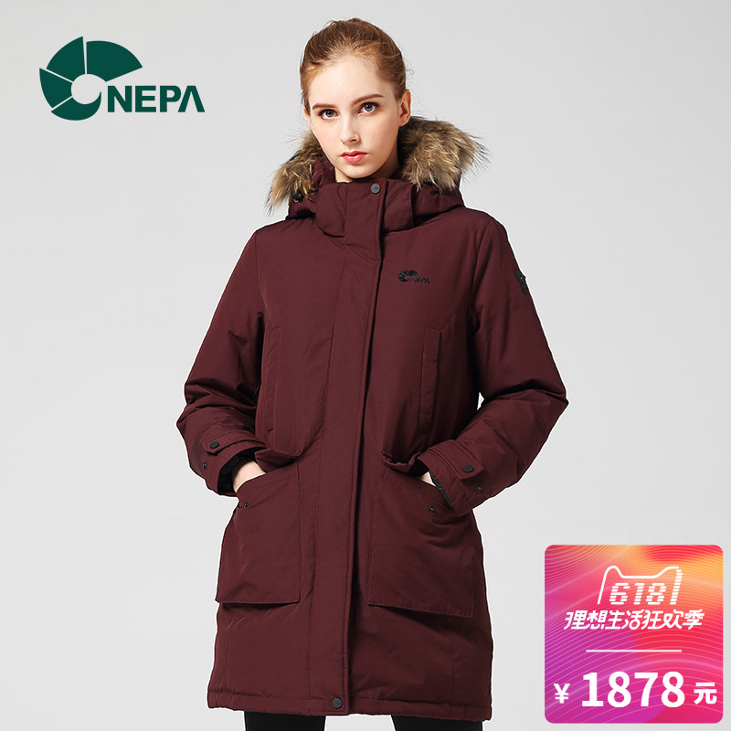 Nylon NEPA female hooded outdoor fur collar down jacket long thick windproof goose down jacket female 7C82046