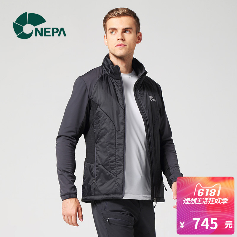 NEPA Flower-resistant Men's Outdoor Warming Ultra-light Cap Cotton Jacket 7C70633