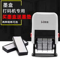 Joint manual coding machine ink cartridge accessories printing machine coder special ink cotton pad box ink pad box 5 packs