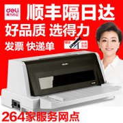 Effective 620K express a single VAT flat push bill delivery new invoice pinhole needle type printer