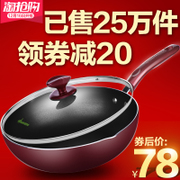 Ecowin non stick cooker pot gas cooking pan without oil fume pan with household cooking pot