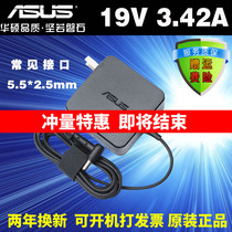 Original ASUS 19V3.42A Notebook Charger X450C/Y481C power adapter 65W charger line