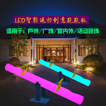 Direct sales LED light seesaw colorful courtyard outdoor childrens amusement park square decoration creative new props
