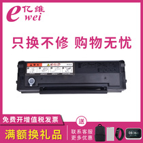 Evi is suitable for zhendan ADDT-220S cartridge ADDT-220E AD200PS AD220MC 220MNW 220MNF laser printer copy all-in-one machine cartridge tanning toner cartridge