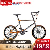 trinx Trinidad Z7 BMX Shimano 3500 variable speed highway rider variable racing put 18 speed highway car