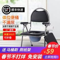 Les personnes âgées handicapées patient toilettes personnes âgées enceinte femme tabouret de bain tabouret chaise ménage mobile pliant toilettes