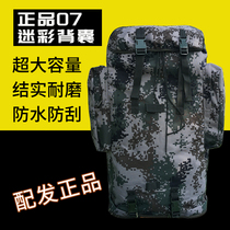 Back bag camouflage 07 large-capacity marching with shoulder bags 19 star camouflage tactics揹 special forces military 揹 bags