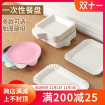 Disposable paper plate thickened square pulp plate round paper plate rectangular paper tray cake plastic plate