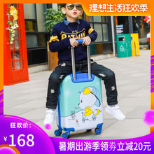Authentic cartoon suitcases, cute children's pull-rod suitcases, suitcases, bags, cardan wheels, 19 inches, 20 inches, 18 men and women