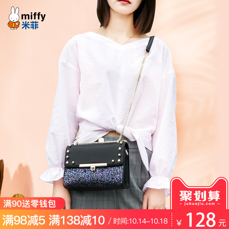 Small bag female 2018 new Korean version of the summer fashion wild sequins shoulder slung chic girl chain bag tide