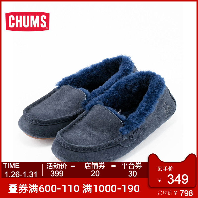 CHUMS contact bird Japanese trend outdoor womens cotton shoes wool warm bean shoes CH63-1013