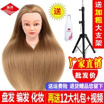 Wig head imitation real hair doll head Hair model head Dummy head model practice plate hair braided hair makeup styling