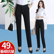 Trousers womens professional straight high waist hanging summer thin section work nine-point formal pants black loose suit pants
